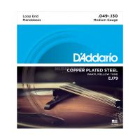 Thumbnail of D'Addario EJ79 Copper Mandobass Strings, 49-130